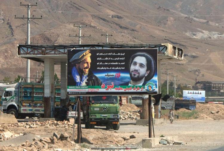 Taliban Afganistan'daki son kaleyi de ele geçirdi