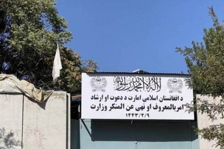 Taliban, Kadın Bakanlığı'nı 'Ahlaksızlığı Önleme Bakanlığı' yaptı